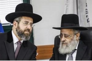 Rabb. David Lau und Rabb Itzhak Yosef