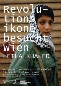Leila_Poster-1-214x300