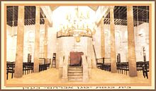 220px-Magen_Avraham_Synagogue
