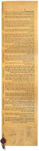 440px-Israel_Declaration_of_Independence