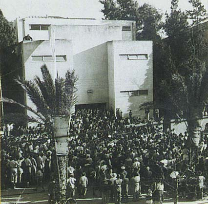 Israel_-Independence_May_14,_1948